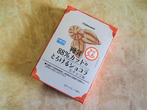 糖質88%カットのとろけるショコラ生チョコ風 パッケージ