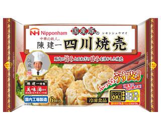「中華の鉄人 陳建一 国産豚の四川焼売」日本ハム冷凍食品