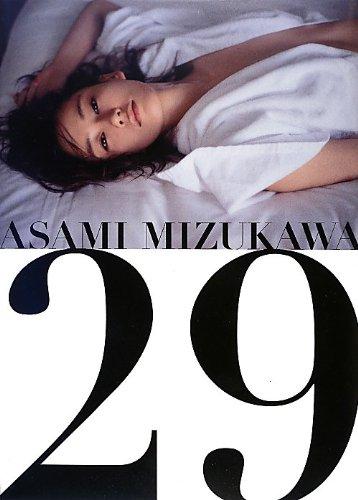 水川あさみ写真集『29』(ワニブックス)
