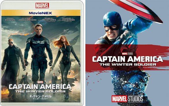 『キャプテン・アメリカ/ウィンター・ソルジャー』のブルーレイ