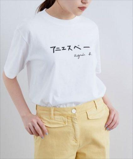 T-SHIRTS SERIGRAPHIE(agnès b.)(画像:wearより)