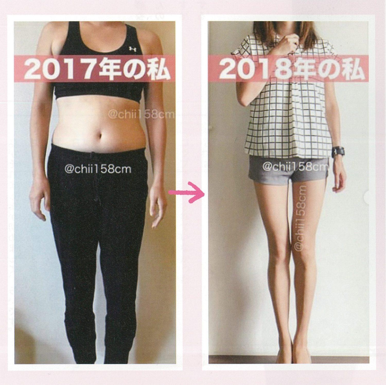 ダイエット 50 成功 女性 代