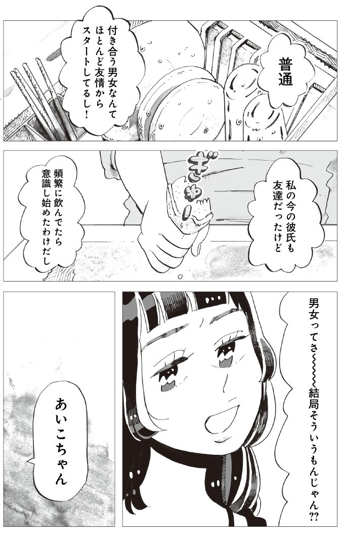 page-0007