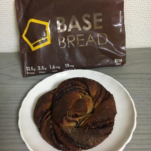 『BASE BREAD』チョコ味