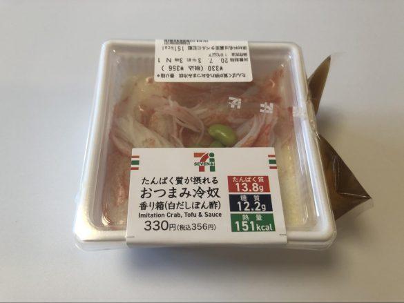 たんぱく質が摂れるおつまみ冷奴 香り箱 330円(税抜)