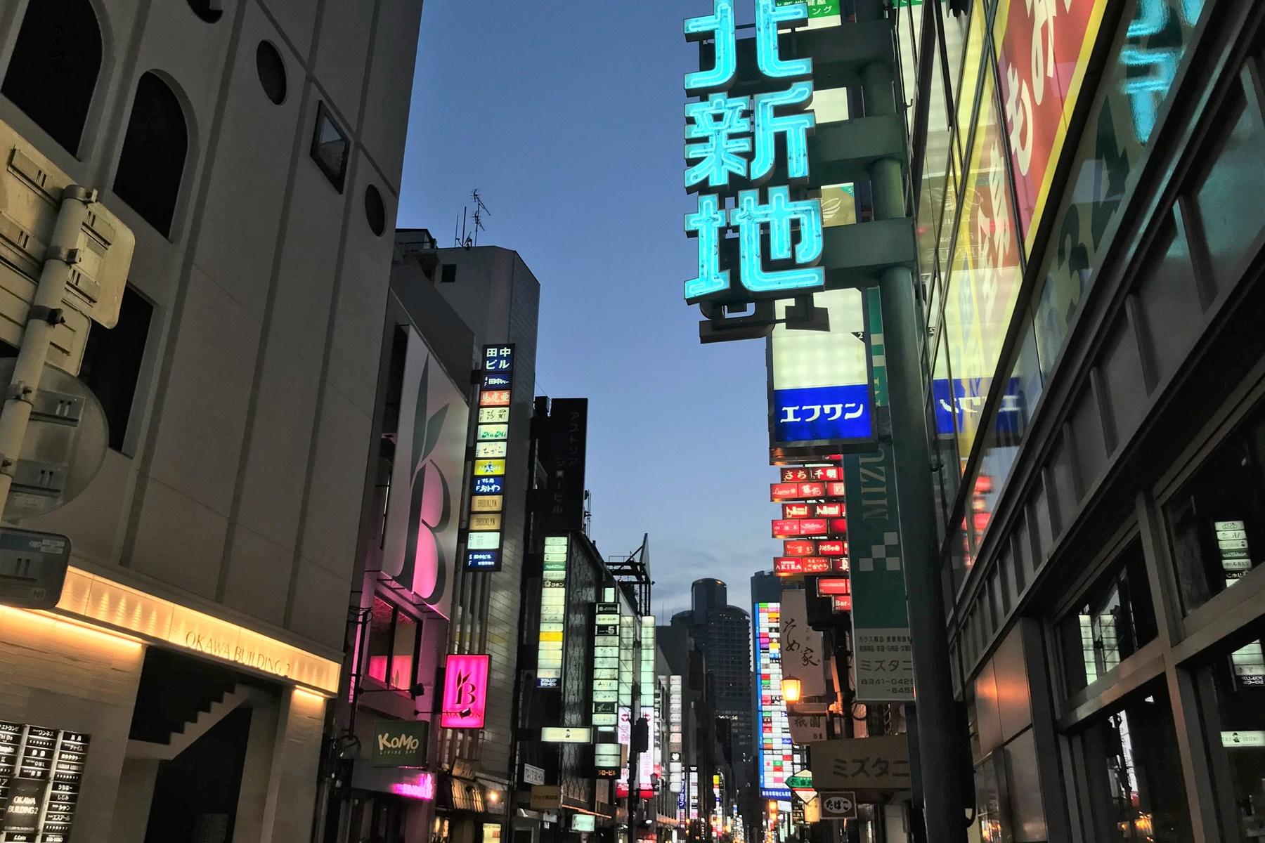 里英さんが以前、勤めていた大阪・北新地