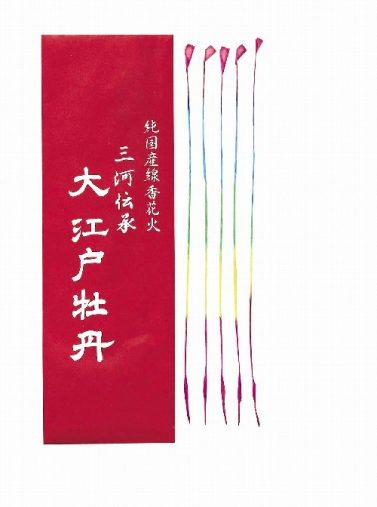 花火ソムリエおすすめ5『大江戸牡丹』