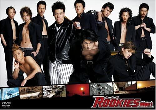 『ROOKIES』DVD BOX(TCエンタテインメント)