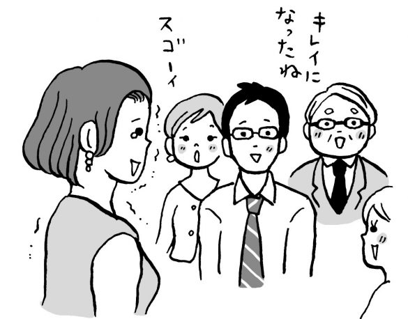やせメンタル2