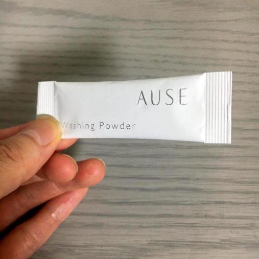 「AUSE ウォッシングパウダー」(ハリウッド化粧品)