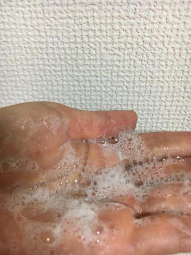 手のひらでしっかり泡立てる