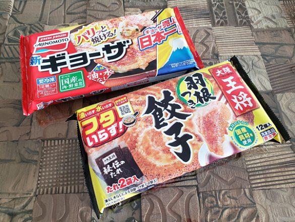 2王将と味の素の冷凍餃子
