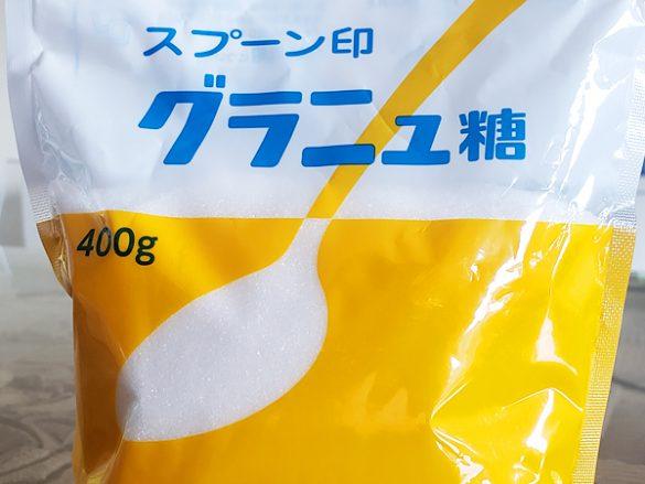 甘味料・砂糖・グラニュー糖
