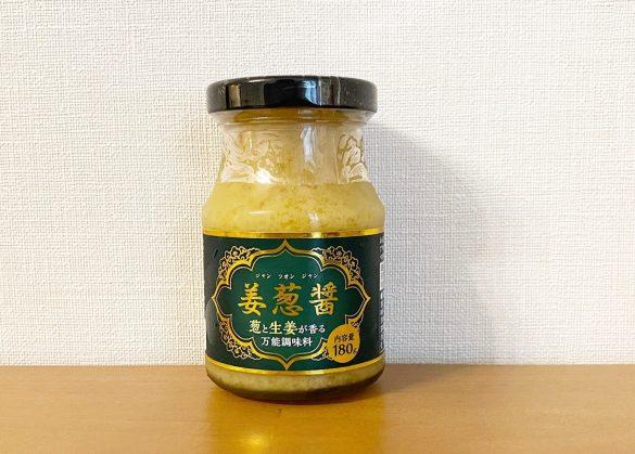 業務スーパー調味料