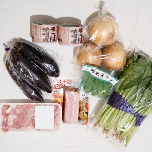 スーパーでの買い物をイメージしました