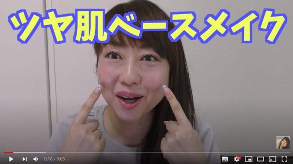 あいりさんのYouTubeチャンネルより