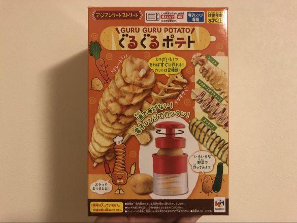 メガトイ「ぐるぐるポテト」希望小売価格2500円(税抜)
