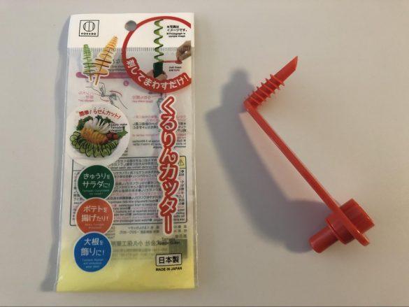 小久保工業所「くるりんカッター」100円(税抜)