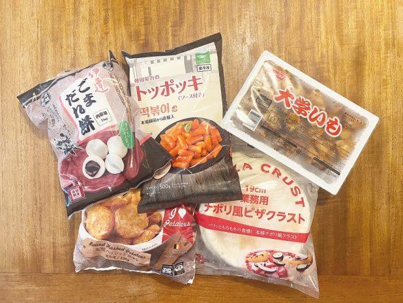 業務スーパー冷凍食品