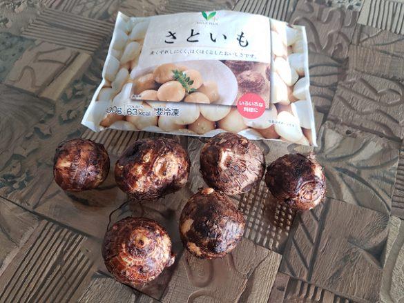 健康的な秋の旬食材 里芋(さといも)
