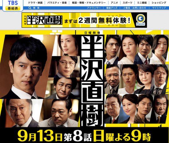 """『半沢直樹』だけじゃない、パンチの効いた""""顔芸""""ドラマ5選"""