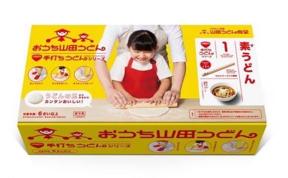 山田食品産業プレスリリースより