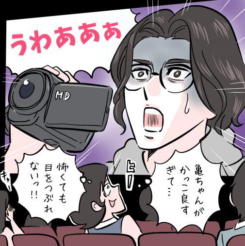 亀梨和也『事故物件 恐い間取り』は、恋愛映画としても楽しめる?!