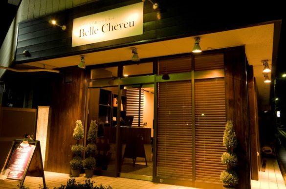 ベルシュヴー駒沢本店