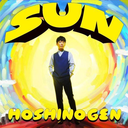SUN(7inch Analog)