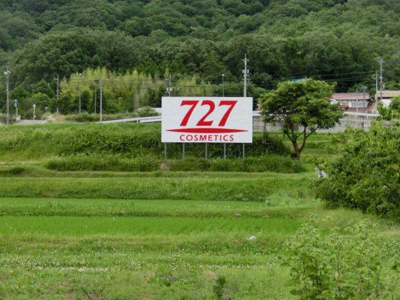 727-4