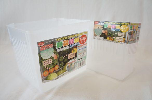 野菜box