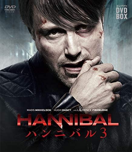 ドラマ『HANNIBAL/ハンニバル』のDVD