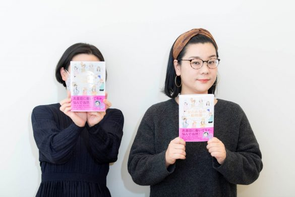古舘理沙さんとジェーン・スーさん 撮影/山川修一(扶桑社)
