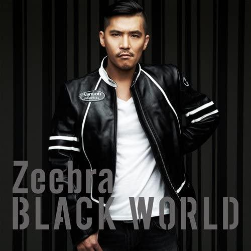 『Black World:White Heat』