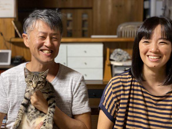 中川拓さん、亜衣子さんご夫婦