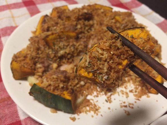 志麻さんの台所ルール・野菜と肉のソテー