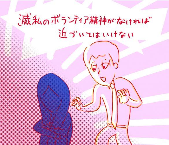 ぼくたちの離婚 Vol.17 #3