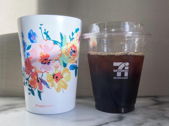 次はセブンカフェ「アイスコーヒー R」を、対応するFrancfrancのタンブラー