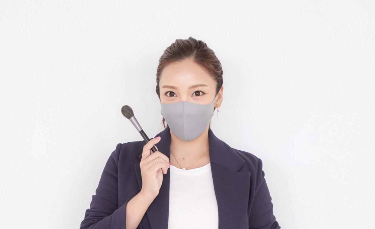 ざわちんマスクメイクテクニック