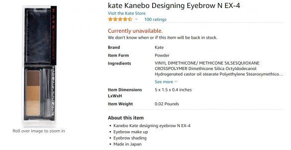 KATE「デザイニングアイブロウ3D」(画像:米Amazon販売ページより)