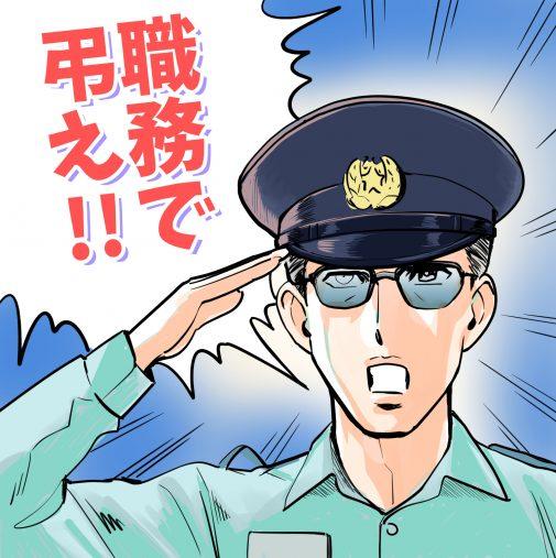 """木村拓哉『教場Ⅱ』、 泣く子もだまる鬼教官の""""胸に響く言葉""""5選"""