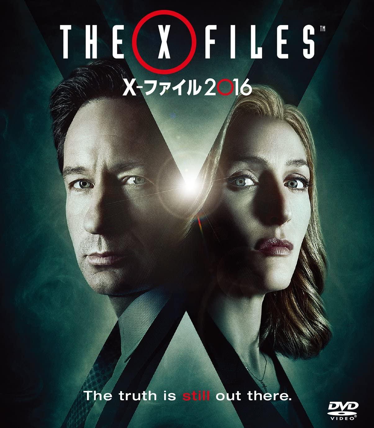 X-ファイル 2016のDVD
