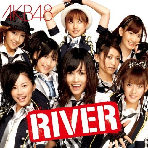 AKB48「初代神7」の中で一番成功しているのは誰?