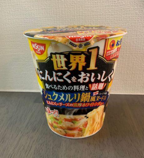 「松屋監修 世界1にんにくをおいしく食べるための料理と話題 シュクメルリ鍋風ヌードル」(日清食品)