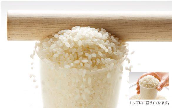 お米の計り方