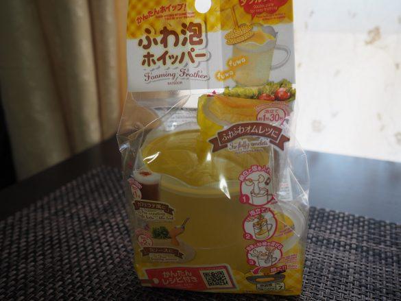「ふわ泡ホイッパー」(100円/税抜)