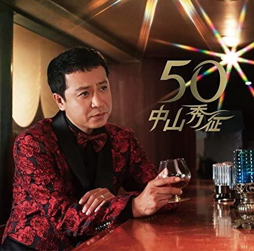 『50』(Universal Music =music=)
