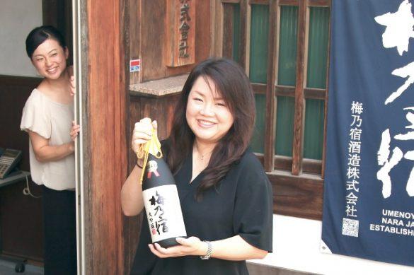 梅乃宿酒造 福山さん