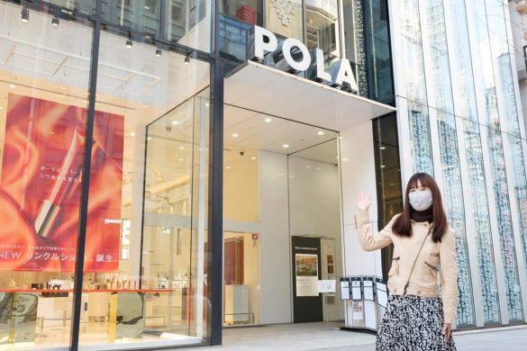 「ポーラ ギンザ」で体験しました。