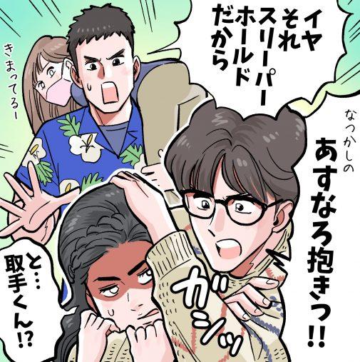 長瀬智也、木村拓哉。ドラマでみせた「ファン憧れの抱っこ」シーン